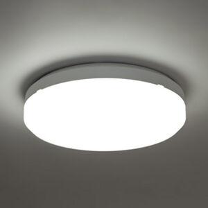 Akzentlicht SF15.18PBH4 Stropní svítidla